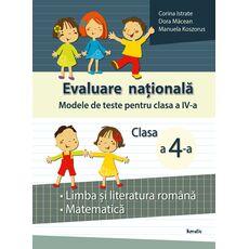 Evaluare națională cls. a IV-a, fig. 1