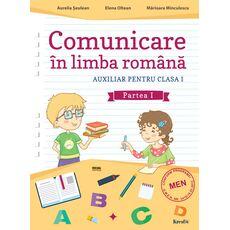 Comunicare în limba română cls. I semestrul I, fig. 1