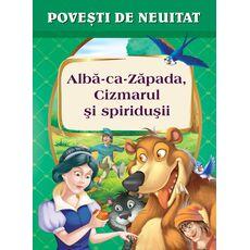 Alba-ca-Zapada, Cizmarul si spiridusii, fig. 1