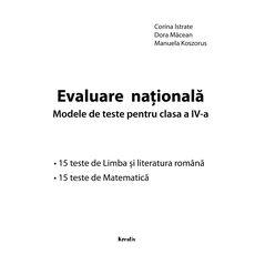 Evaluare națională cls. a IV-a, fig. 2