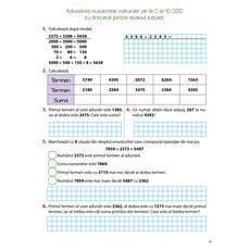 Matematică – clasa a III-a, semestrul I, fig. 9