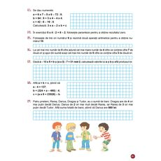 Matematica - Auxiliar pentru clasa a IV-a – semestrul I, fig. 12
