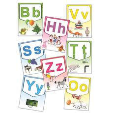 Alfabetul limbii române – Set planșe (KP-021) - 20x30, fig. 1