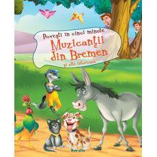 Muzicanții din Bremen și alte istorioare, fig. 1
