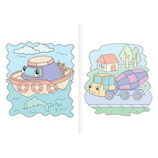 Vehicule vesele - carte de colorat cu apa, fig. 2